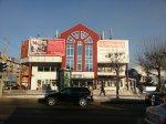 Группа компаний Векос. Комплекс работ по реконструкции истроительствупомещения ресторана KFC. расположенного по адресу: г. Череповец, ул. Горького, д. 20.